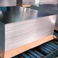Лист стальной оцинкованный 1.0 1.25x2.5м