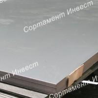 Лист стальной 3.0 х/к ст08пс 1,25х2,5м Цена за тонну без НДС